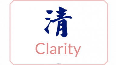 Proven Ways to Increase Your Clarity